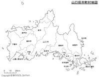 山口県の地図は塗壁でどこまで表現できるか - アトリエMアーキテクツの建築日記