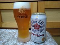 3/4 サクラビール、Takara PREMIUM CAN TU-HI レモン、栃尾の油揚げ@自宅 - 無駄遣いな日々