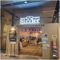 「Sizzler」のサラダ・ビュッフェランチ - アキタンの年金&株主生活+毎月旅日記