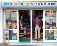 BIGBILL WORKPANTS - 東商店 ブログ