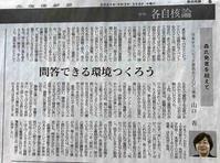 東京五輪中止宣言を早く - 『文化』を勝手に語る
