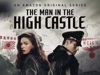 「高い城の男」 - ぶらぶらデジカメ写真 by はる