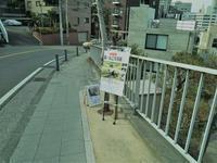 坂の途中の猫・ねこ展【アートギャラリー山手】 - 大佛次郎記念館NEWS