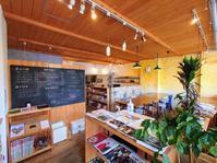 久しぶりの更新、お店もリニューアルしています。 - いとカフェのブログ