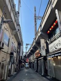 レアもの?! - 上野 アメ横 ウェスタン&レザーショップ 石原商店
