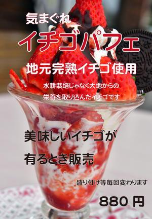 話題豊富! 3/06 - 綾部ふれあい牧場 日記