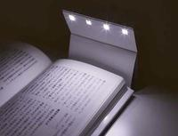 本が好きになった! - - EXTRA LIGHT INFO -