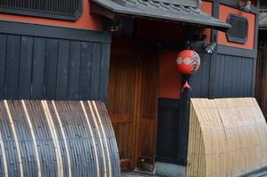 Fuga Photo gallery