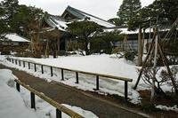 庭(北方文化博物館) - くろちゃんの写真