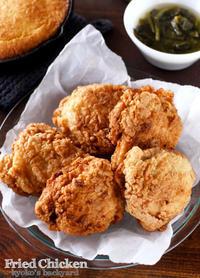 バターミルク・フライドチキンとターニップグリーンの煮物 - Kyoko's Backyard ~アメリカで田舎暮らし~