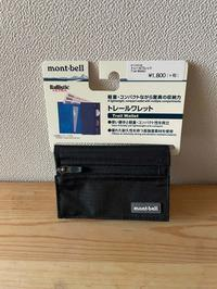 926.mont-bell Trail Wallet - one thousand daily life