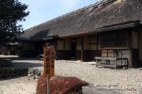 安中歴史散歩#2旧安中藩武家長屋 - 風の彩りー3