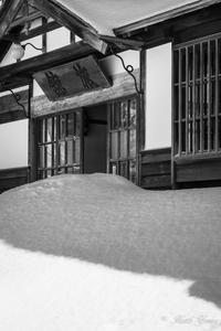 しまり雪のように - SCENE