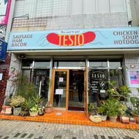 2020年末年始沖縄🌺手作りソーセージ専門店 - I LOVE SINGAPORE