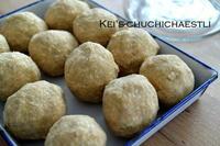お味噌を作りました^^ - kei's-Chuchichaestli