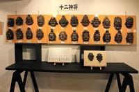 弘前工芸舎企画展「五十嵐 實/津軽土面展」 - 弘前感交劇場