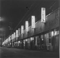 釜石市・吞兵衛横丁 - 萩原義弘のすかぶら写真日記