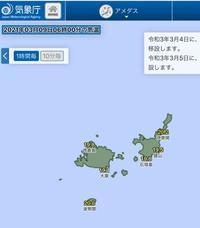 その差、40度 - 「わたしの周りの人々」沖縄人ヒロイン+韓国人宣教師+LGBT中国人の二重三角関係をつづります