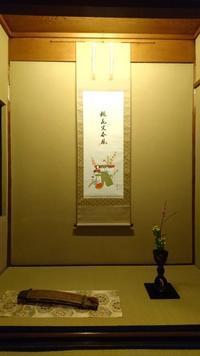 3月10日 「桃始笑」と言う日・桃の花について - 煎茶道方円流~東京東支部~
