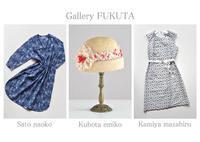 次回展示会のお知らせ。 - Gallery福田