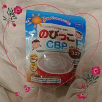 のびっこCBP~ココア味... - Mykrina's Blog