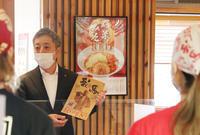 祝★三篠本店21周年 - 博多ラーメン我馬