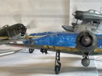 ゼロの系譜フォロワー500人突破記念 - 回れプロペラ!  Rotate Propeller!