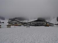 強風の猫魔スキー場 - 漆器もある生活