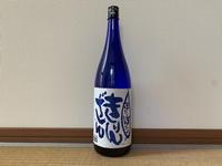 (新潟)麒麟山 ぽたりぽたり 越淡麗 純米吟醸生原酒 / Kirinzan Potaripotari Jummai-Ginjo Namagenshu - Macと日本酒とGISのブログ