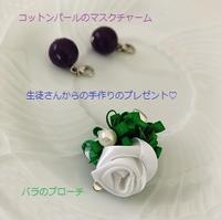 生徒さんからのプレゼント - *マウオリオリ* リボンレイ~Happy♪ Joyful♪ Thankful !!