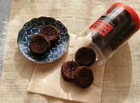 おそらく1番好きなチョコクッキー・ピエールエルメのサブレ アンフィニマンショコラ - カステラさん