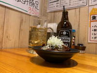 優れた立ち飲み「楚々屋」 - 実録!夜の放し飼い (横浜酒処系)