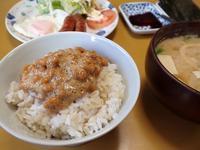 白米ともち麦に納豆な朝餉 - ぶん屋の抽斗