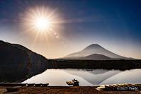 それぞれの富士山1 - toshi の ならはまほろば