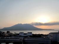 9年前の今日鹿児島へ - 京都ときどき沖縄ところにより気まぐれ