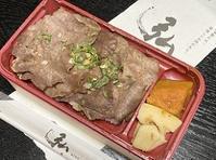 久々の大丸☆彡 - Kyoto Corgi Cafe