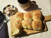 枝豆&チーズのちぎりパン@米粉使用で - Minha Praia