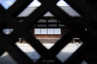 黒谷 - My diary