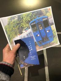 シーサイドライナー - 坂本から始まった
