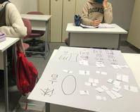 3月のろんり国語教室でした。 - 枚方市・八幡市 子どもの教室・すべての子どもたちの可能性を親子で感じる能力開発教室Wake(ウェイク)