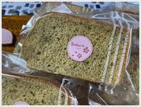 桜のシフォンケーキ焼けたよ - さくらおばちゃんの趣味悠遊