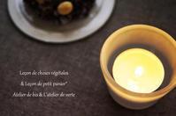 ささやかな祈りを。 - Romantique Herb Note * graine