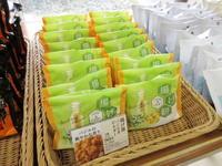 【シャトレーゼ】揚げ餅 バジル&ビネガー - 岐阜うまうま日記(旧:池袋うまうま日記。)