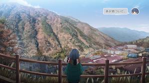 「ゆるキャン△S2」舞台探訪11 なでしこのソロキャン計画その1/3 リン・早川町赤沢宿(第7話) - 蜃気楼の如く