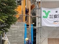 脱型 - 神奈川県小田原市の工務店。湘南・箱根を中心に建築家と協働する安池建設工業及び安池建築工房のインフォメーション