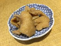 手打親鶏中華そば綾川@恵比寿 - 食いたいときに、食いたいもんを、食いたいだけ!