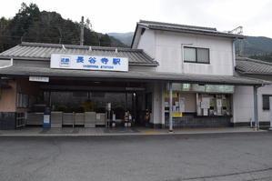 奈良 長谷寺にはたどり着けませんでした その1 - 1歩からの散歩