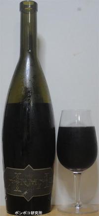ԱրմԱս(ArmAs)Areni - ポンポコ研究所(アジアのお酒)