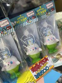 せり☆のりか さんの新作「海獣サンディ」 登場!!! - 今夜も一人でデリカメゾン・・・