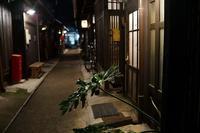 kisaragi × 音~最後の課題 - kisaragi